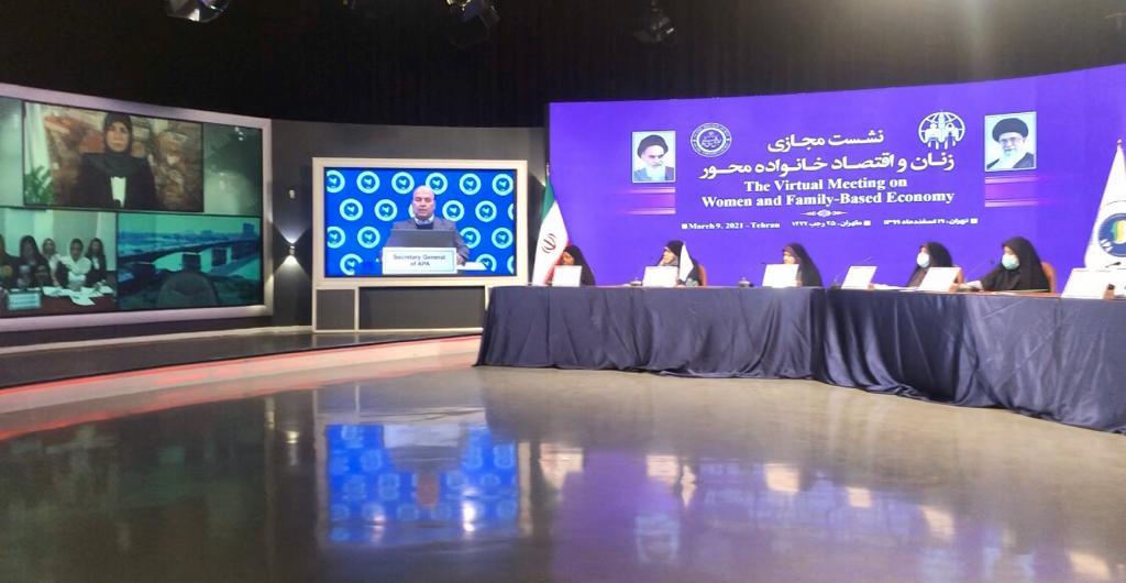 Webinar on Women and Family-Based Economy-Tehran
