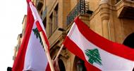 Lebanese Parliament Fails to Elect President, Voting Postponed Until October 31