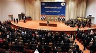 Iraqi parliament dismisses finance minister