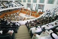 Kuwait poll: Opposition wins nearly half of parliament