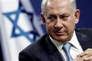to U.N. settlements resolution: Netanyahu office
