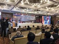 ASIAN PARLIAMENTARY ASSEMBLY SESSION STARTS IN GWADAR