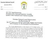 Letter of Palestine Parliament to APA President & Secretary-General