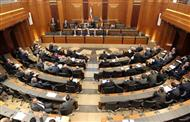 Result of Lebanon Parliament Election 2018