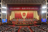 China's Parliament Reforms