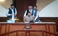 Election of the New Speaker of National Assembly of Afghanistan