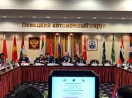 APA Standing Committee on Economic and Sustainable Development Naryan-Mar - Russian Federation