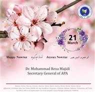 Message of the APA Secretary General on the occasion of Nowruz