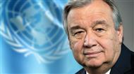 UN Chief Expresses Hope Nowruz Brings Harmony