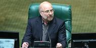 APA Secretary General felicitates Qalibaf on his election as New  Parliament Speaker