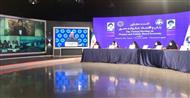 Webinar on Women and Family-Based Economy ended its work in Tehran