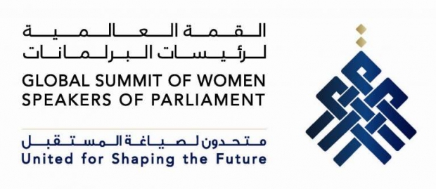 women speakers of parliament to address global challenges
