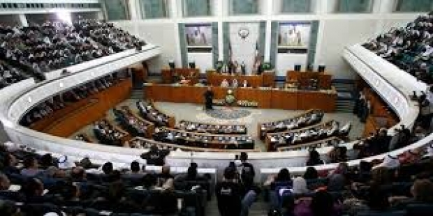 Law Legalizing PMF (Popular Mobilization Vote)