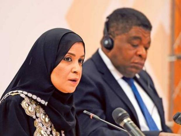 Summit of Women Speakers of Parliament in December