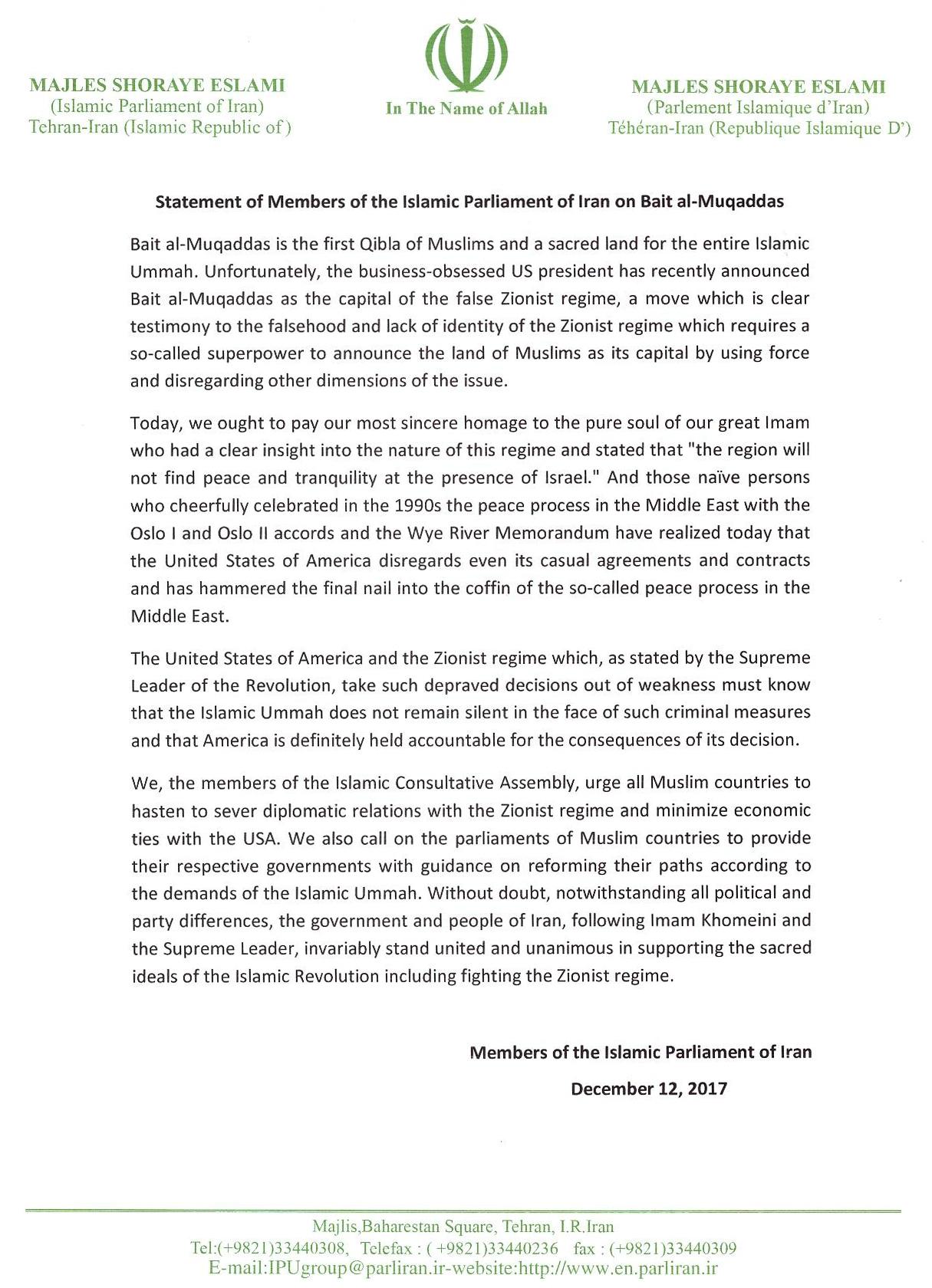 Members of the Islamic Parliament of Iran Issue Statement on Bait al-Muqaddas