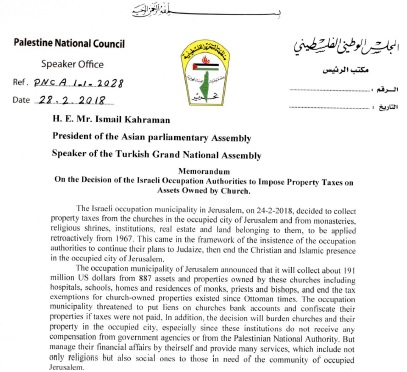 Palestine National Council Protests against Israeli Church Land Bill