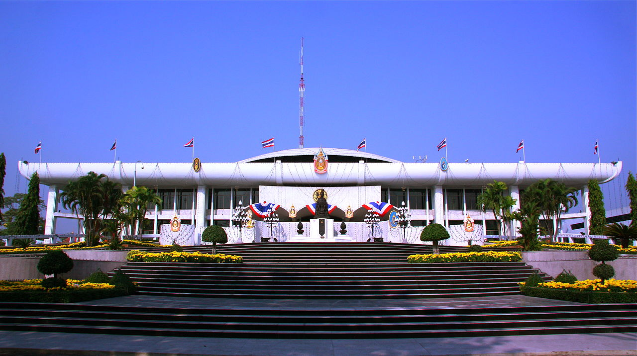 Election of the New Leadership of National Assembly of Thailand