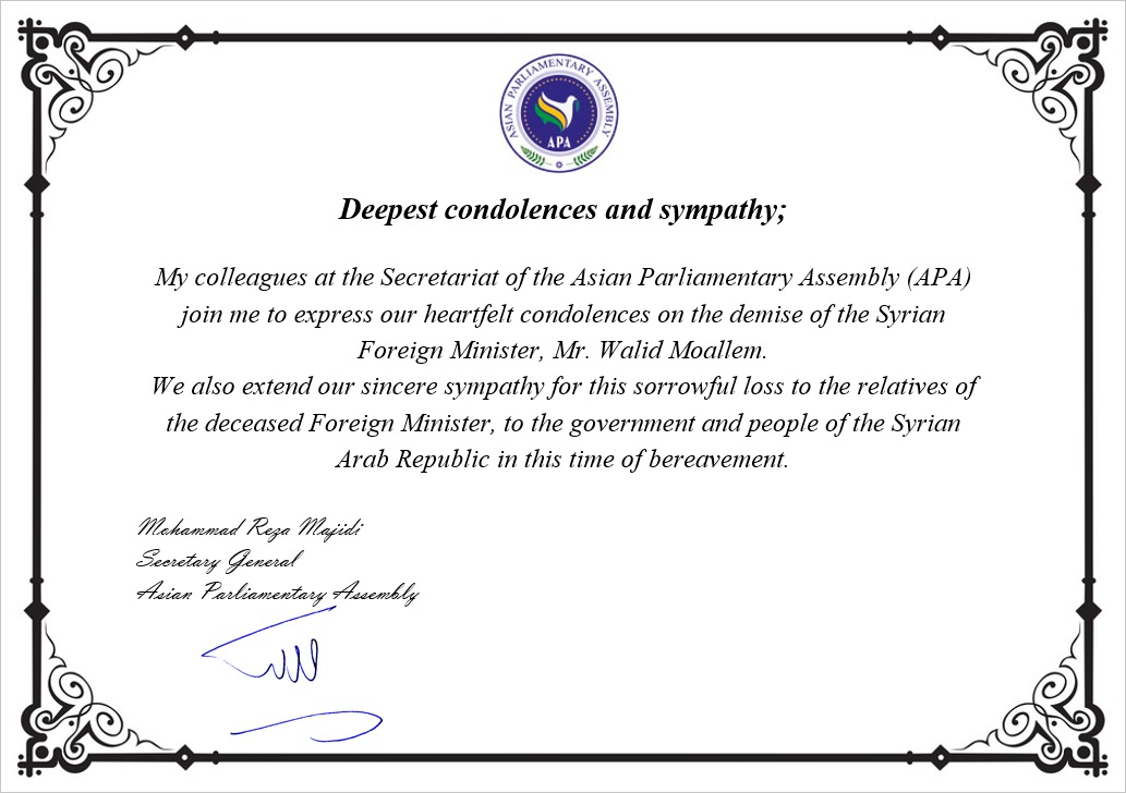 APA Secretary General expresses his condolence on demise of Syrian Foreign Minister